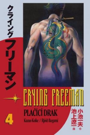 Crying Freeman - Plačící drak 4